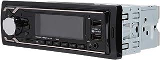 4-Track High Power Output MP3 Player, Digital Stereo FM Radio Car Audio Player, for Car