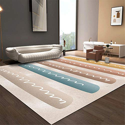 Xiaosua Anti-Allergic Rug Simple and fashionable geometric oval graffiti design pattern carpet, living room bedroom carpet dust-proof non-fading Girls Rooms RugBeige 200x280cm