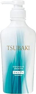 Tsubaki Loose Straight Shampoo