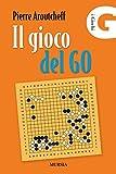 Il gioco del Go