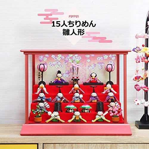 雛人形 リュウコドウ ひな人形 おしゃれ かわいい おひなさま お雛様 コンパクト ちりめん 15人 十五人ケース飾り