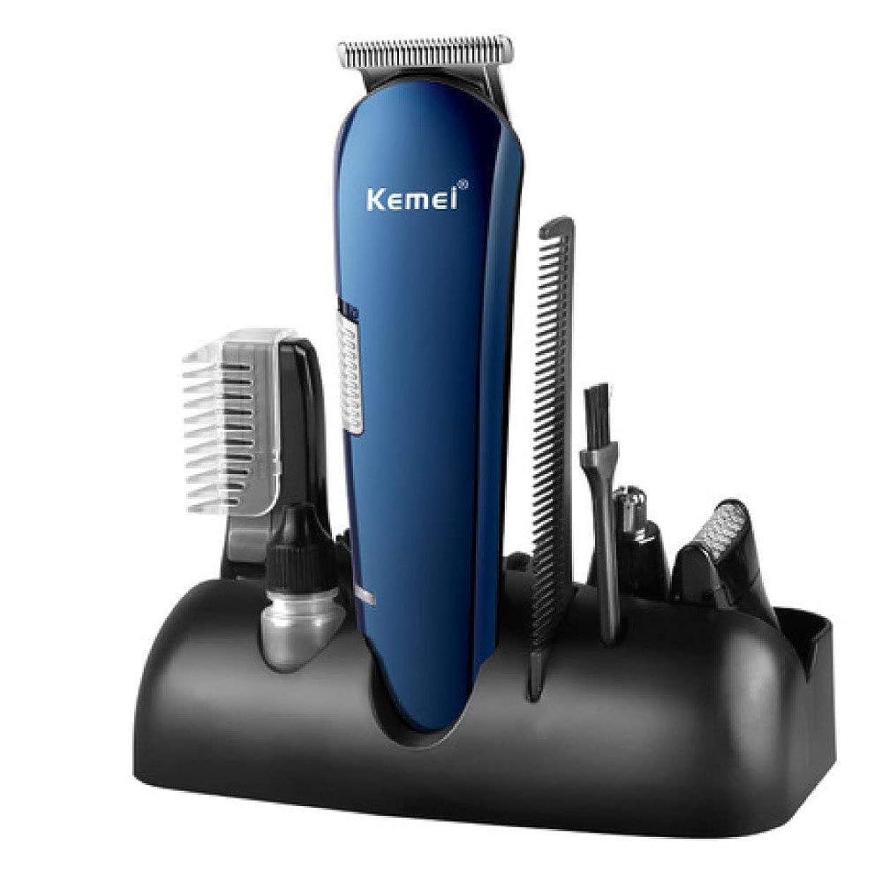 ピボット試用全部QINJLI 電気バリカン、多機能オイル頭剃るシェービング彫刻ニックス鼻毛 5 つの充電式、15.7 * 4.3 Cm