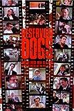 Reservoir Dogs Quentin Tarantino Poster Folie Streifen