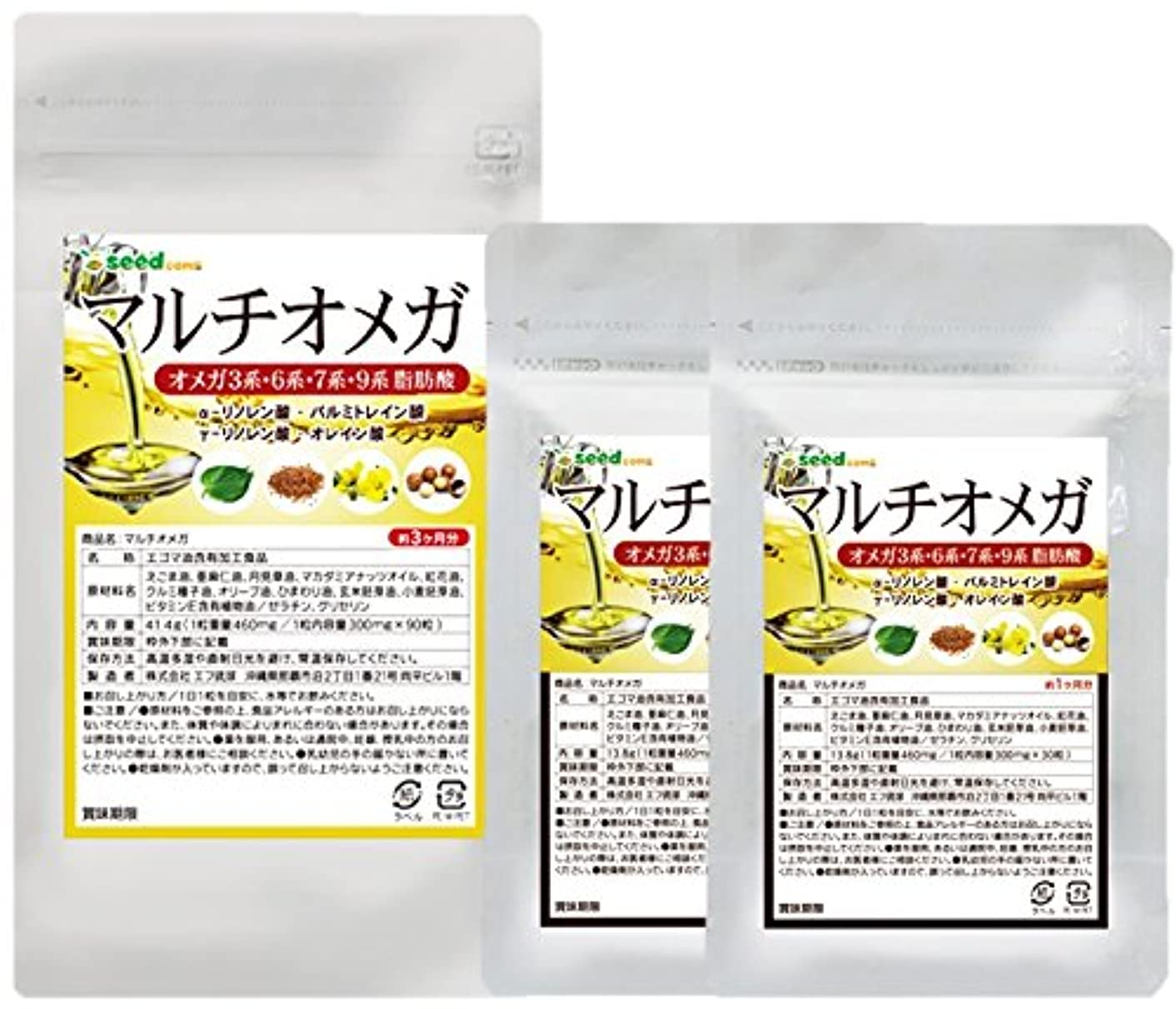 特定の伝統的適度なマルチオメガ (約5ヶ月分/150粒) エゴマ、亜麻仁、クルミなど100%の植物オイルを11種類