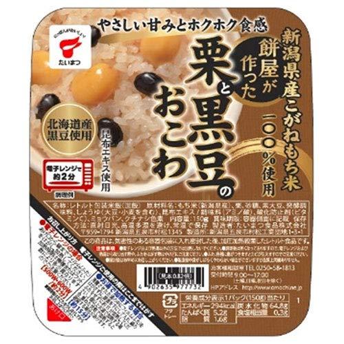 たいまつ食品 餅屋が作った栗と黒豆のおこわ 150g×24(6×4)個入×(2ケース)