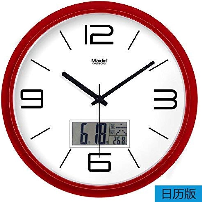 para barato Oudan Reloj de Parojo Parojo Parojo Movimiento silencioso Reloj de Parojo Decoración de Oficina en casa para Sala de Estar Dormitorio y Cocina Reloj Mute Reloj de Parojo Digital Art Quartz Clock13 en negro-541  salida para la venta