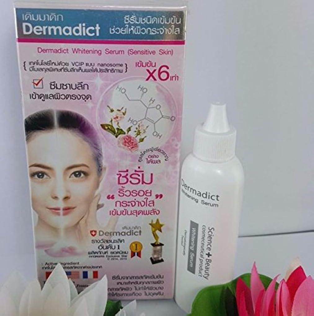 トーストボンドスペードDERMADICT Whitening Serum Skin Cream Repair Sensitive Skin 15ml