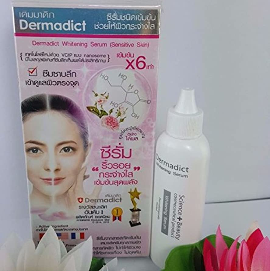 ステップ法令種類DERMADICT Whitening Serum Skin Cream Repair Sensitive Skin 15ml