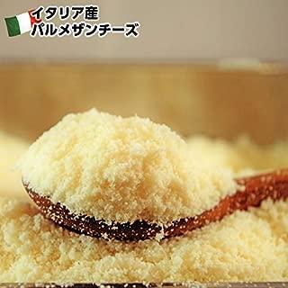イタリア産グラナパダーノ(パルメザンチーズ)500g parmesan cheese Grana Padano70%