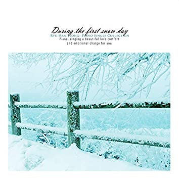 The day when first snow fell