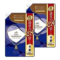 【2個セット】ファーファ ファインフレグランス柔軟剤 オム クリスタルムスクの香り 1400ml 詰替 超特大
