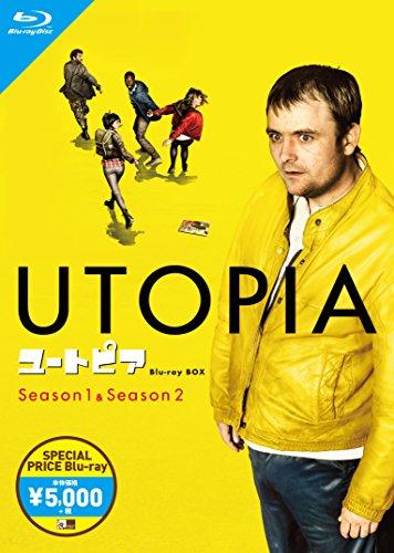 ユートピア /UTOPIA コンプリートスペシャルプライスBlu-ray BOX