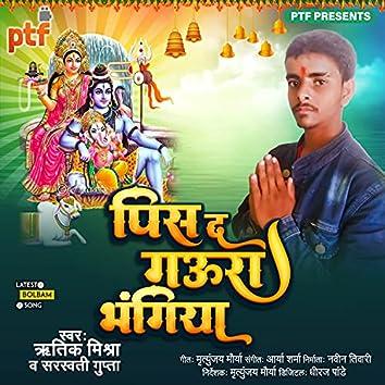 Pis Da Gaura Bhangiya (Bhojpuri)