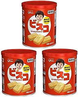 【まとめ買い】 江崎グリコ ビスコ 保存缶 30枚 × 3缶 <賞味期限5年>