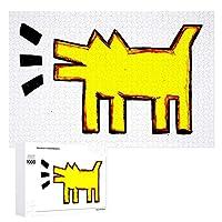 500/1000ピース 木製パズル Puzzle キースヘリング 壁飾り ジグソーパズル スジグソーパズル パズル絵画 知育玩具 Jigsaw インテリア ウォールアート 壁の装飾 プレゼント コレクション 親子ゲーム おもちゃ 収納ケース付き TOYS
