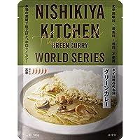 【5個セット】にしきや グリーンカレー 180g×5個 NISHIKIYA KITCHEN