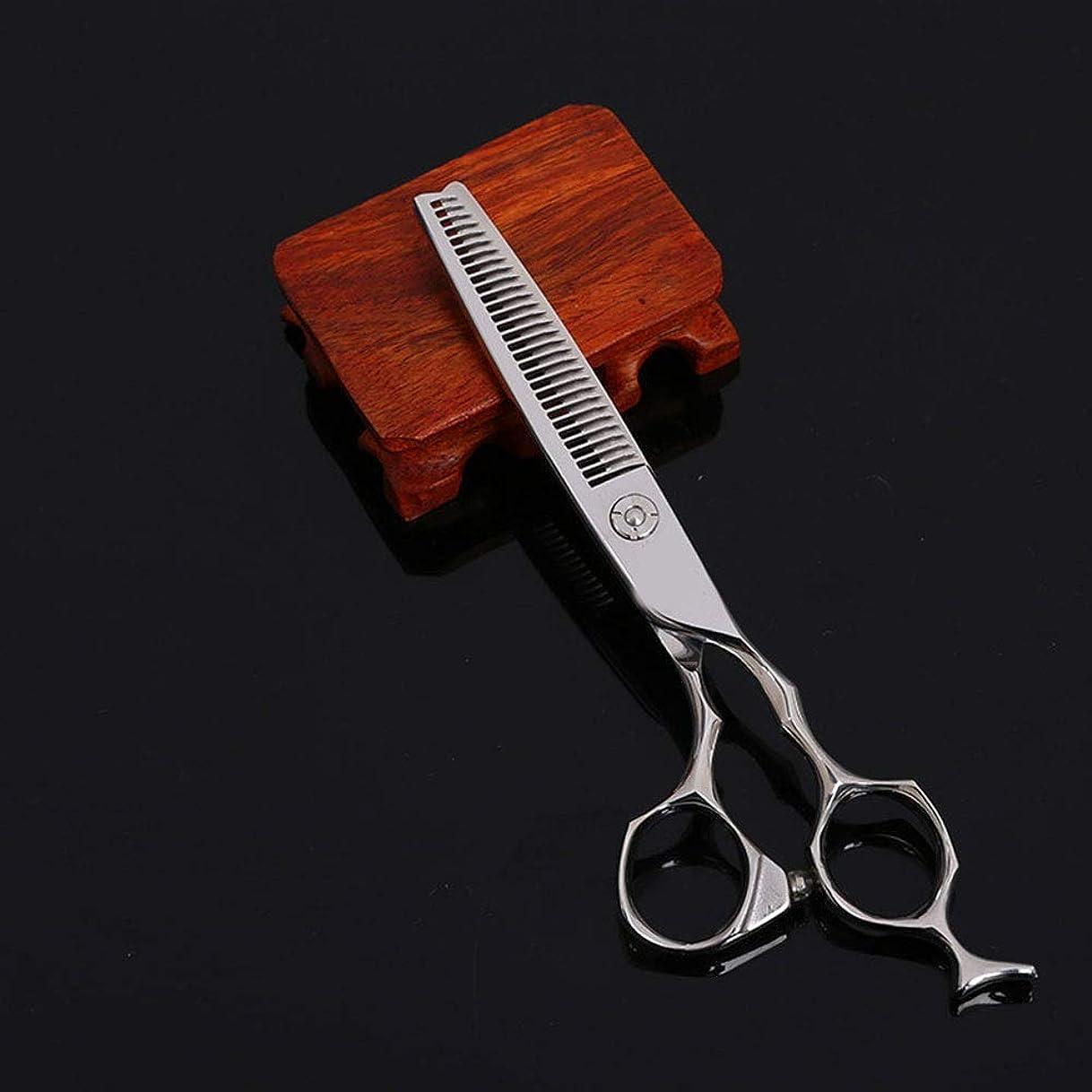 トースト主導権グラス440C物質的な前髪の理髪はさみ、6インチの美容院の専門の理髪はさみ モデリングツール (色 : Silver)