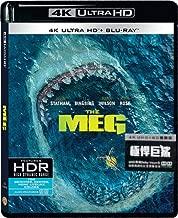 The Meg (4K UHD + Blu-ray) (Hong Kong Version / Chinese subtitled) 極悍巨鯊