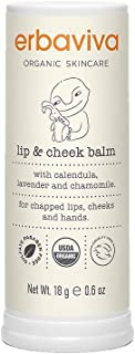 Erbaviva Organic Lip & Cheek Balm 0.6 Ounce
