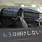 Aokway サンシェード 車 日よけ マグネット吸着 メッシュ 通気 ブロック紫外線 4枚 (ブラック)
