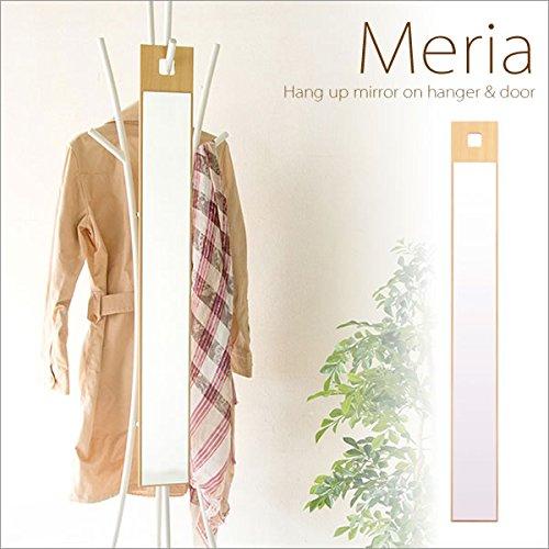 吊り下げスリムミラーMeria【メリア】(ミラー鏡コンパクトミラー壁掛けミラー姿見全身鏡)