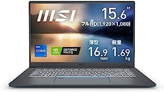【GTX搭載・薄型軽量・ビジネス/ゲーミング】MSI ノートPC 1.69kg i7/GTX1650TiMax-Q/15.6FHD/16GB/1TB/Win10Pro/Prestige-15-A11SCS-006JP【Windows 11 無料...