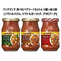 【Amazon.co.jp限定】 カゴメ アンナマンマ 食べ比べアソートセ...