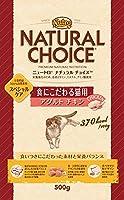 ナチュラルチョイス 食にこだわる猫用アダルト チキン 500g×4個セット