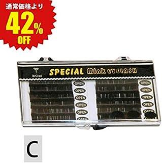 まつげエクステ スペシャルミンク(12列) マツエク (Cカール 0.25mm 8mm)