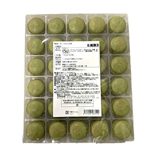 【冷凍】 春雪さぶーる ガトーマカロン抹茶 60個入り 宇治抹茶 業務用 デザート スイーツ