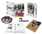 ハイスコアガールII STAGE 2<初回仕様版>[DVD]