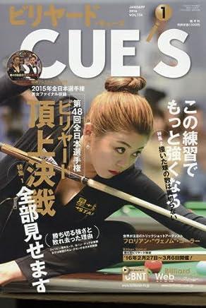 DVD付き ビリヤード CUE'S (球's) 2016年 01月号