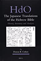The Japanese Translations of the Hebrew Bible: History, Inventory and Analysis (Handbook of Oriental Studies: Section Five, Japan / Handbuch der Orientalisik)