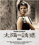 太陽の誘惑(スペシャル・プライス)[Blu-ray/ブルーレイ]