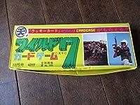 ミニカードブロマイド 1箱 40付 ワイルド7