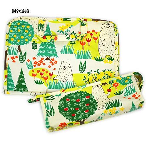 温泉バッグと歯ブラシポーチのセット 11柄から選択 花柄 猫柄 ベア柄スパバッグ トラベルポーチ 旅 【柄】 【849くま緑】