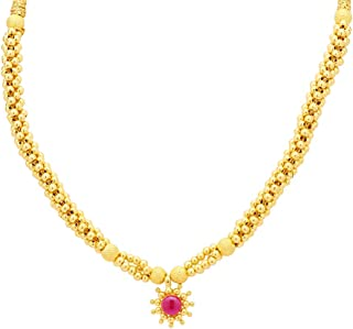 WHP Jewellers Yellow Gold Necklace for Women (Gold)