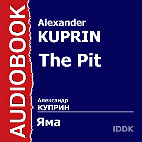 The Pit [Russian Edition] audiobook cover art