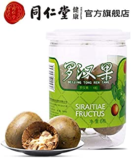 Chinese Herbal Medicine Dried Luo Han Guo/ Monk Fruit 6 Pieces 北京同仁堂罗汉果6粒/罐广西桂林特产花果茶干货羅漢果
