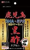 鹿児島黒酢DHA+EPA 60カプセル 製品画像