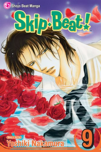 Skip・Beat!, Vol. 9 (Skip Beat! Graphic Novel)