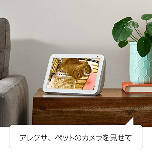 EchoShow8(エコーショー8)HDスクリーン付きスマートスピーカーwithAlexa、チャコール