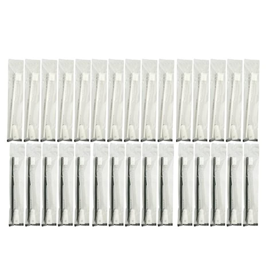 伝記登録する繁栄する業務用 使い捨て歯ブラシ チューブ歯磨き粉(3g)付き アソート 30本 (ブラック15本/ホワイト15本)セット│ホテルアメニティ 個包装タイプ
