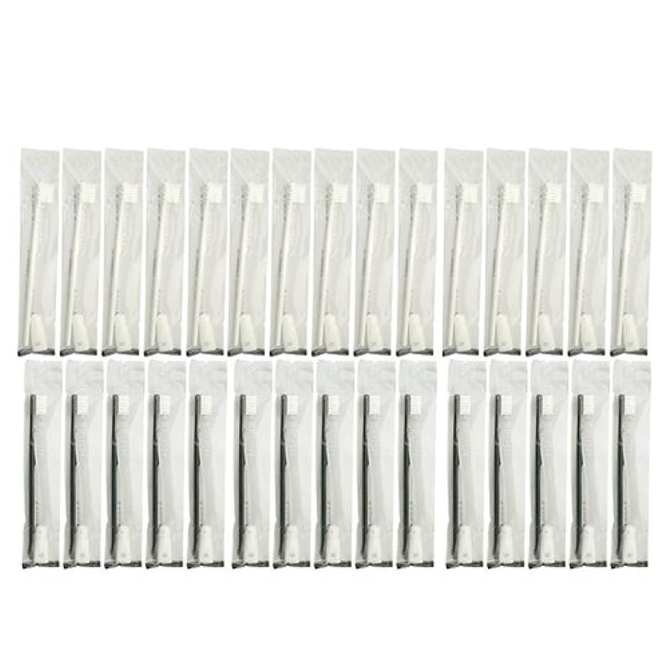 区別するはさみケイ素業務用 使い捨て歯ブラシ チューブ歯磨き粉(3g)付き アソート 30本 (ブラック15本/ホワイト15本)セット│ホテルアメニティ 個包装タイプ