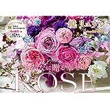 鏡リュウジ あなたに贈る幸せの ROSE (インプレスカレンダー2019)