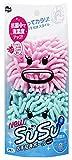 スウスウ お手拭ボールミニ 抗菌 ピュアピンク/アイスグリーン 2個入