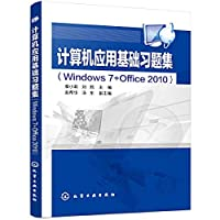 Fundamentals of Computer Application Problem Set (Windows 7 + Office 2010) (Cai Xiaoli)(Chinese Edition)