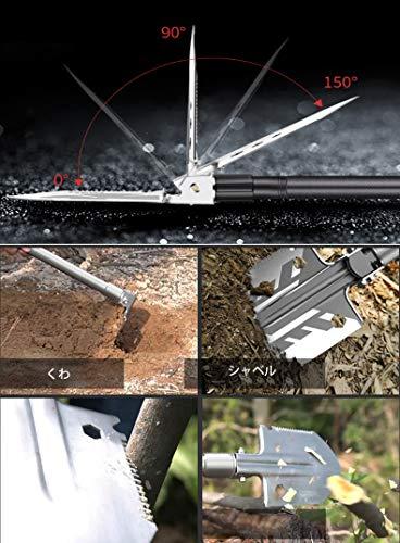 スコップ多機能シャベル折りたたみシャベル車載スコップ雪かき取り外し可能キャンプ・アウトドア17種機能付き|園芸泥取り緊急時用収納バッグ付き
