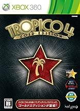 Tropico 4 (Gold Edition) [Japan Import]