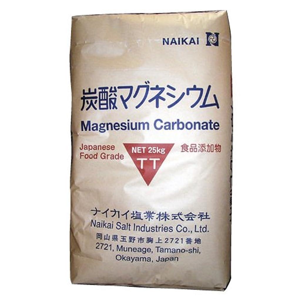 驚くばかりピクニック属性炭酸マグネシウム 25kg(1袋)